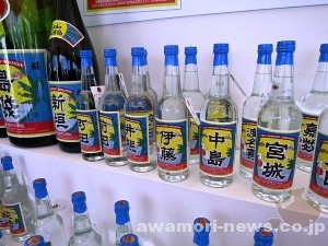 2015_10_23-25_39th_okinawa_industry_festival_kumejima-no-kumesen_myouji-label-original-bottle