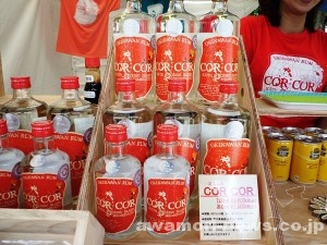 2015_10_23-25_39th_okinawa_industry_festival_liqueur_rum_beer_grace-rum_cor-cor