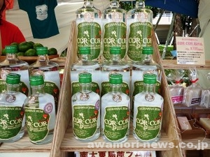 2015_10_23-25_39th_okinawa_industry_festival_liqueur_rum_beer_grace-rum_cor-cor-agricole