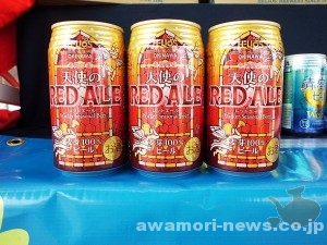 2015_10_23-25_39th_okinawa_industry_festival_liqueur_rum_beer_helios-syuzo_red-ale-of-angel