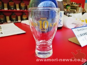 2015_10_23-25_39th_okinawa_industry_festival_zuisen_syuzou_kosyu-glass