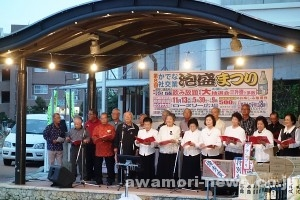 2015_11_13_8th_kadena-social-business-awamori-festival_awamori-song