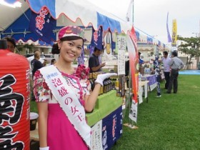 2015_11_13_8th_kadena-social-business-awamori-festival_slider2