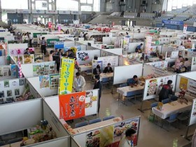 2015_11_26-27_2nd_great-okinawa-trade-fair-2015_international-foods-business-meeting_syoudanbusu_slider