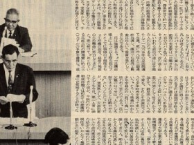 1970_6_1_1st_personal-brief-review_kokuba-kousyou_slider