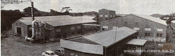 1971_1_10_pineapple-brandy_manufacturing-plant_completion_koyosangyou_honsyakoujyou