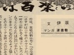 1971_1_10_sake-is-the-best-of-all-pleasant_vol1_preface_slider