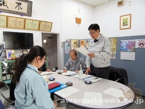 2016_1-15_ishikawa-syuzou_presence-technical-consultation_by_okinawa-national-tax-office_kohamakannteikan_aisatsu