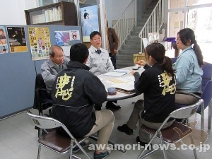 2016_1-15_ishikawa-syuzou_presence-technical-consultation_by_okinawa-national-tax-office_soukatsu