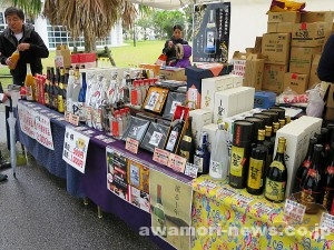2016_2_6-7_okinawa-flowers-and-food-festival-2016_report_booth