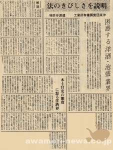 1971_7_30_trademark-rights-investigation_industrial-property-rights-investigation-team-came-in-okinawa