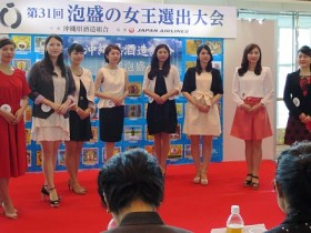 2016-03-06_preliminary-report_fy-2016_queen-of-awamori_decision_finalists_slider
