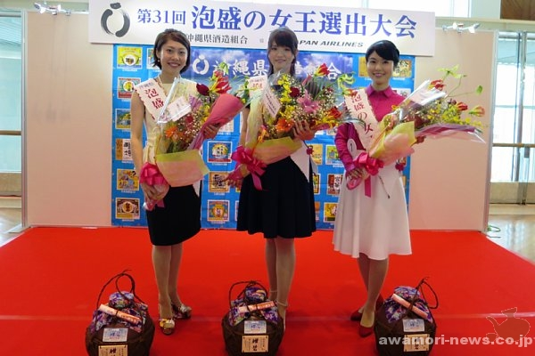 2016-03-06_preliminary-report_fy-2016_queen-of-awamori_decision_winner
