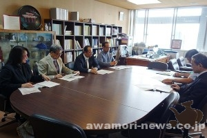 2016_3-15_awamori-manufacturing-industry-promotion-measures-proposal-book_submitted-to-the-okinawa-prefecture-chamber-of-Labor-director_zentai