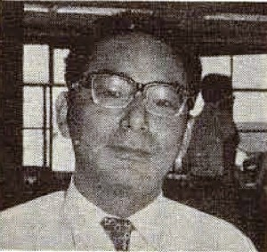 1972_7_10_national-tax-office-is-responsible-for-the-improvement-constitution-of-awamori-industry_satoukiyokazu