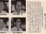 1972_7_10_national-tax-office-is-responsible-for-the-improvement-constitution-of-awamori-industry_slider