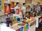 2016_09-28_8th_comprehensive-alcohol-beverages-exhibition_nanto-shuhan_slider