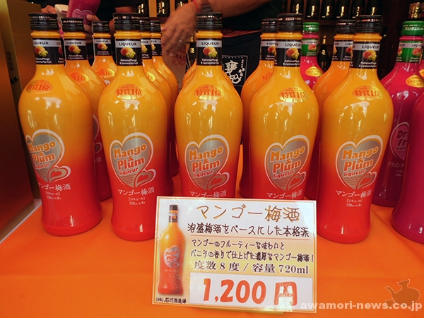 2016_10-21-23_okinawa-industry-festival_tasting-tour_vol3_02