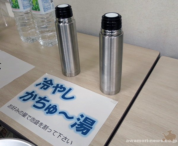 2016_11-1_awamori-appreciating-and-evaluating-meeting-manufacturing-technology-research02