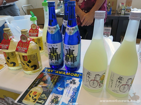 2016_11-22_sneak-report_delicious-drinking-suggestion-meeting11