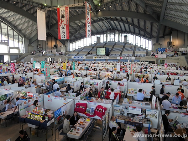 2016_11_21-22_3rd_great-okinawa-trade-fair_international-foods-business-meeting01