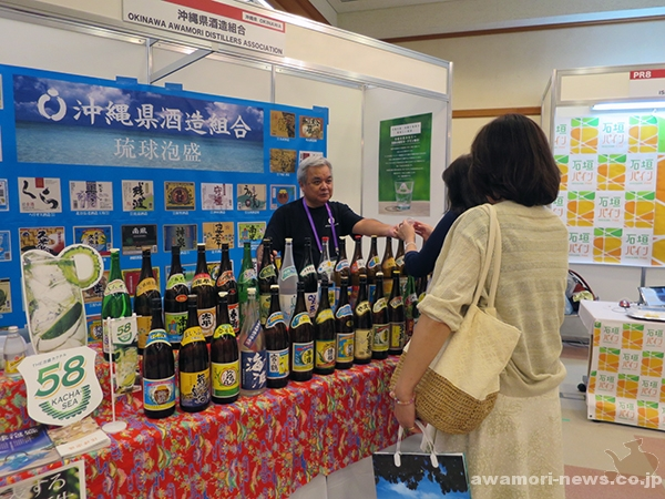 2016_11_21-22_3rd_great-okinawa-trade-fair_international-foods-business-meeting02