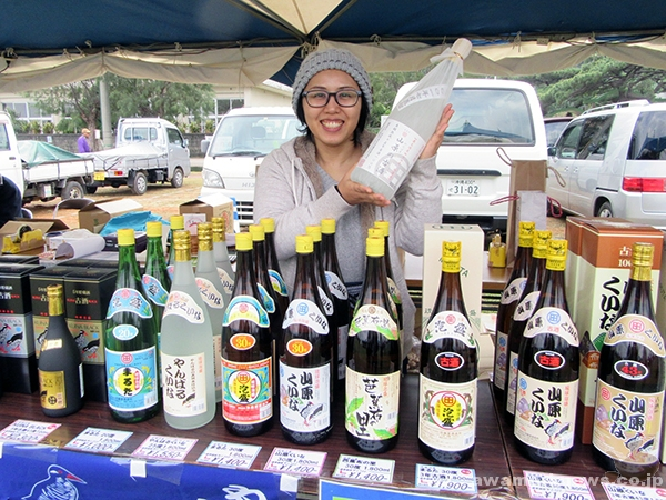 2017_1-14_1-15_26th_sneak-coverage_ogimi-village-industry-festival03