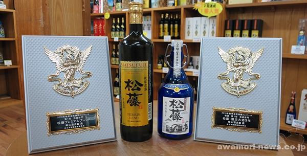2017_11-6_2016-autumn-alcohol-contest_award-winning-awamori01