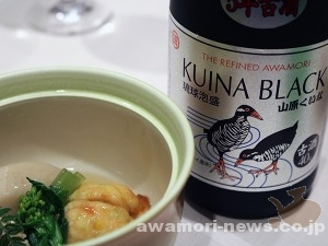 2017_3-15_11th_association-of-gourmet-to-enjoy-the-course-cuisine-and-awamori_takazato-shuzosho_kuina-black07