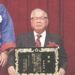 2017_07-04_mr-hidenobu-goya-died_4th-okinawa-prefecture-awamori-club-president