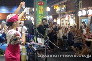 2017_09-02_aim-for-10000-people_awamori-cheers-icharibachode-festival01