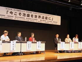 2017_10-09_activities-which-registered-the-ryukyu-cuisine-and-ryukyu-awamori-to-unesco-intangible-cultural-heritage_slider