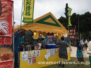 2017_11-4_11-5_yaeyama-industrial-festival-and-the-53rd-ishigakijima-festival-report02