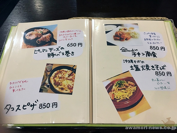 2017_12-23_reader-post_izakaya_cafe-and-bar-douchi04