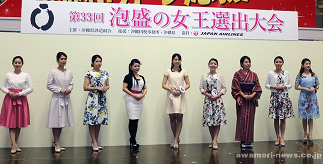 2018_02-11_33th_fy-2018_queen-of-awamori_decision_i-hope-to-goodness-of-stately-standing-figure-and-courage_slider