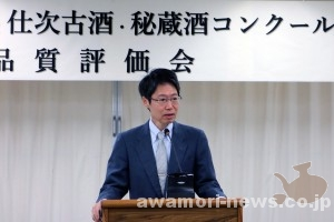 2018_02-28_1st_awamori-replenishment-kusu-and-treasured-awamori-competition_document-examination-commencement-held03