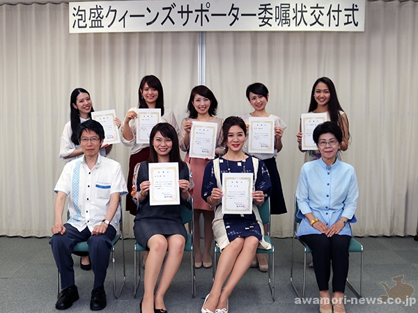 2018_04-05_13-people-awamori-queens-supporters_appointed-by-the-okinawa-national-tax-office01