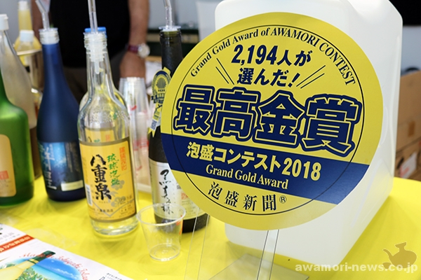 2018_04-14-15_sneak-report_1st_shimazake-festa05