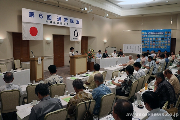 2018_05-29_the-6th-okinawa-prefecture-sake-brewery-association-general-meeting_mr-sakumoto-manabu-assumes-the-new-president01