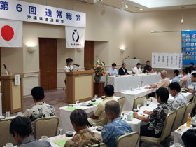 2018_05-29_the-6th-okinawa-prefecture-sake-brewery-association-general-meeting_mr-sakumoto-manabu-assumes-the-new-president_slider