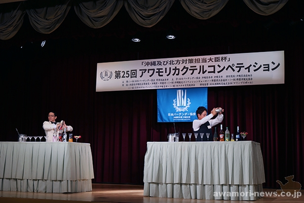 2018_05-27_the-25th-awamori-cocktail-competition-held01
