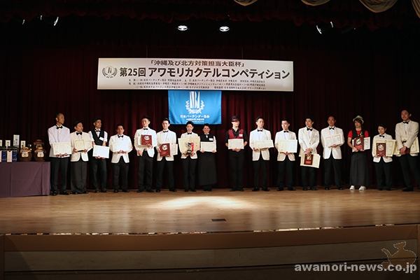 2018_05-27_the-25th-awamori-cocktail-competition-held06
