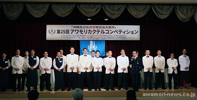 2018_05-27_the-25th-awamori-cocktail-competition-held_slider