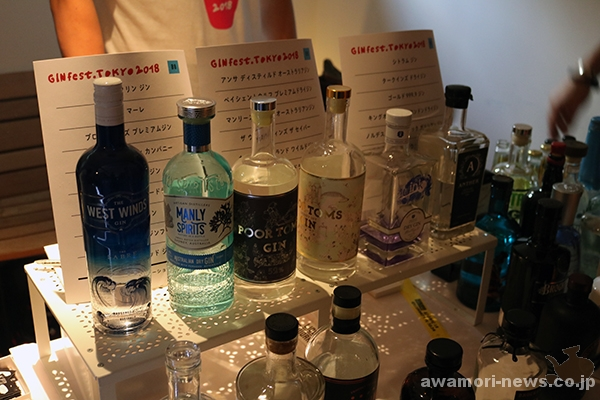 2018_06-09-10_japanese-craft-gin-gather-together_ginfest-tokyo-2018-held12