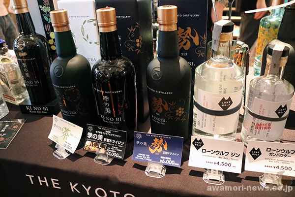 2018_06-09-10_japanese-craft-gin-gather-together_ginfest-tokyo-2018-held15