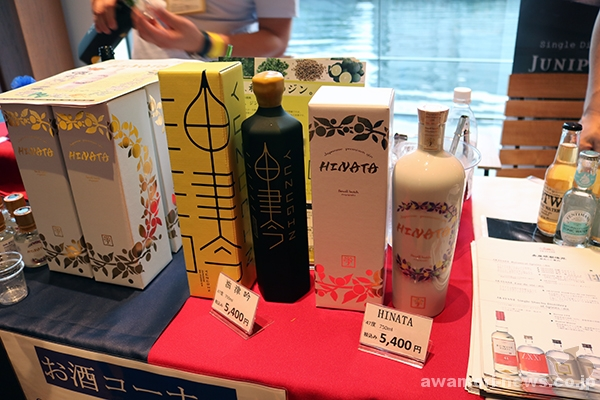 2018_06-09-10_japanese-craft-gin-gather-together_ginfest-tokyo-2018-held16