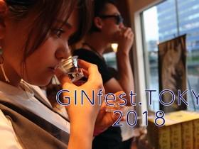 2018_06-09-10_japanese-craft-gin-gather-together_ginfest-tokyo-2018-held_slider