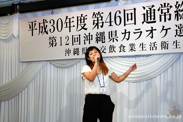 2018_06-13_46th_okinawa-prefecture-social-occasion-food-and-drink-business-life-sanitation-cooperative_ordinary-general-meeting-held02