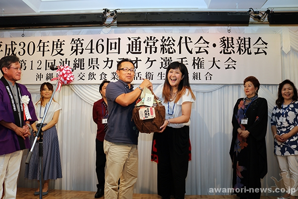 2018_06-13_46th_okinawa-prefecture-social-occasion-food-and-drink-business-life-sanitation-cooperative_ordinary-general-meeting-held04