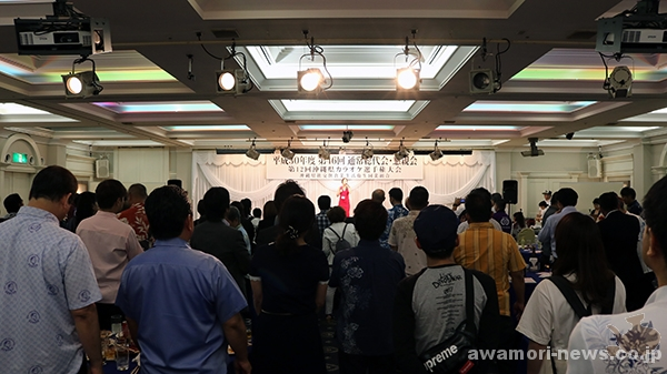 2018_06-13_46th_okinawa-prefecture-social-occasion-food-and-drink-business-life-sanitation-cooperative_ordinary-general-meeting-held05